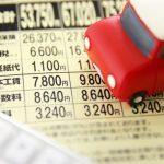 【徹底調査】車の車検の値段!税金を踏まえた相場金額とは?