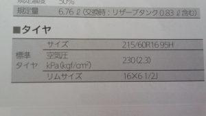 IMG00455