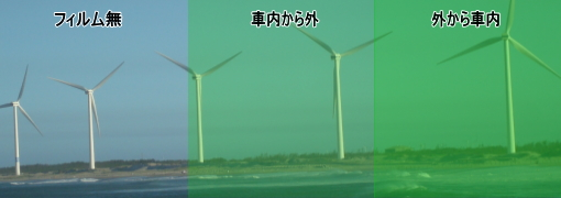 colofilmgreensample