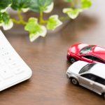 車の維持費!貯金できない人が見直すべき5つの節約術【徹底版】