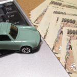 車の維持費の平均は?月・年間別に比較してみた!【軽VS普通車】