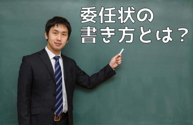 ook58_kokosugokuyokuderutokoro_tp_v