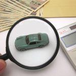 200万円の車の頭金はどのくらい?月々のローンの目安も