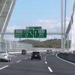 高速道路の休日割引!現金でも割引してもらう方法はある?